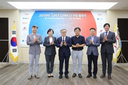 UST, 외국인 학생 취업 지원에 '팔 걷어'…'링크유' 사업 시행